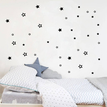 PVC  Cartoon Starry Wall Stickers Hollow Star Kindergarten Children's Room Decoration Wall Stickers 49 Pieces starry night christmas sled patterned wall stickers