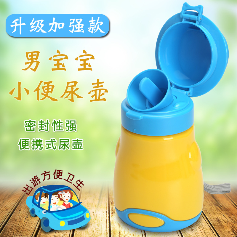 Upgraded Infant Child Portable Urinal Car Mounted Urinal Travel Chamber Pot Children Urinal Portable Men's Chamber Pot