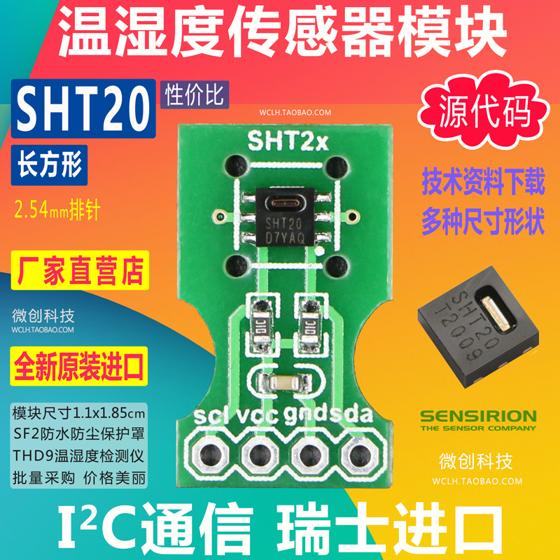 SHT20 Temperature And Humidity Sensor Module Sensirion I2C Rectangular