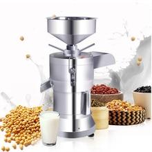 1100 Вт бытовой фильтр-бесплатно соевое молоко машина коммерческий автоматический тофу мозговая машина большой емкости refiner