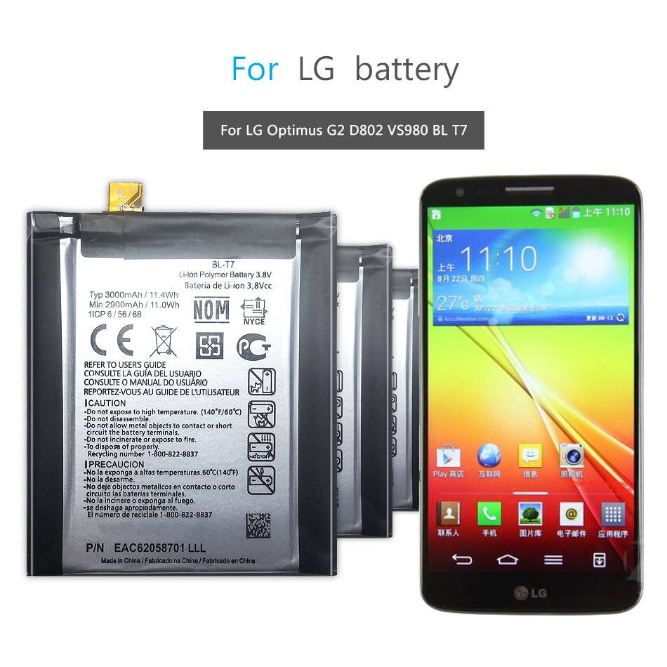 Mobile Phone Battery For <font><b>LG</b></font> D802 D800 D803 Optimus G2 P693 <font><b>T7</b></font> VS9801 Replacement Battery <font><b>BL</b></font>-<font><b>T7</b></font> 3000mAh image