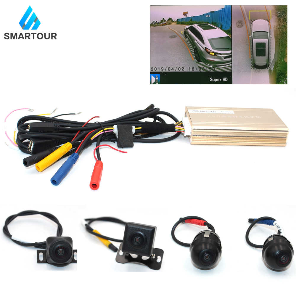 Smartour 3D HD Surround View Monitoring System 360 Degree Driving Bird View Panorama Car Cameras 4-CH DVR Recorder with G sensor