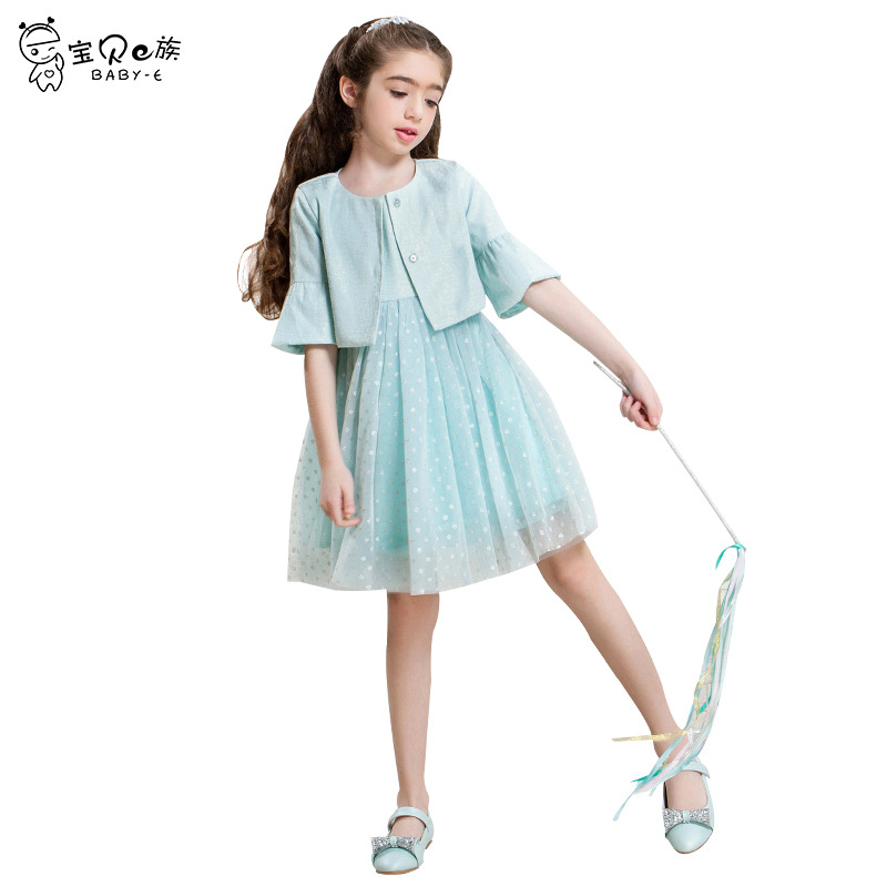 Childrenswear Dress Half-sleeve Shirt Princess Dress Set New Style Spring And Autumn Middle And Large Children Korean-style Set