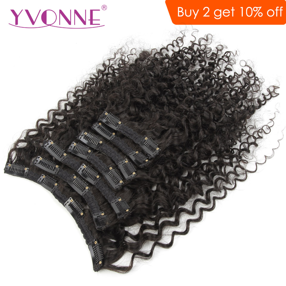 YVONNE Malaysian Curly 3C 4A Clip In Human Hair Extensions Virgin Hair 7 Pieces 120g/set Natural Color