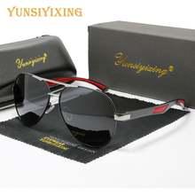 Мужские Поляризованные алюминиевые солнцезащитные очки yunsiyixing