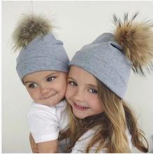 Baby Hat Infant Kids Caps Boys Girls Hats Set 6-36 months Double cotton baby hat raccoon fox fur ball hat Autumn Winter Warm