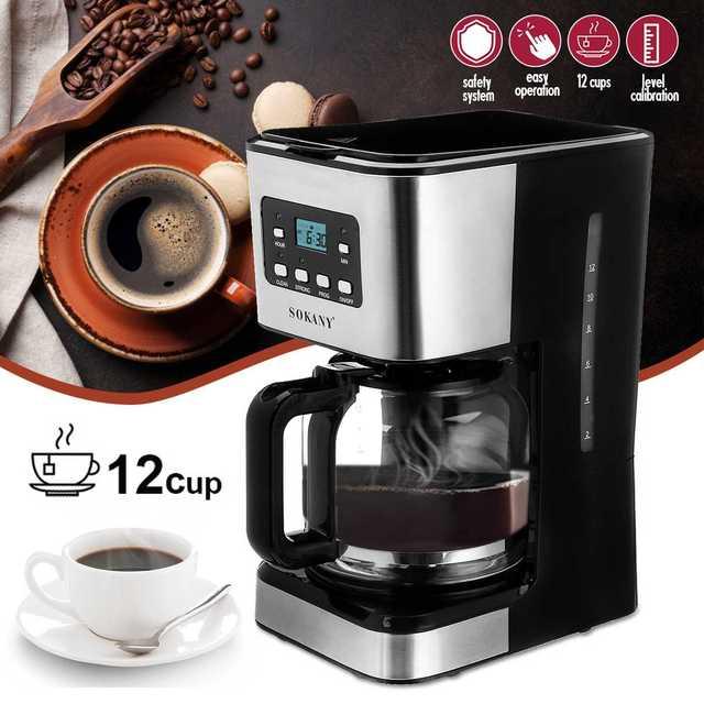 220V Coffee Machine 12 Cups For Espresso Cappuccino Latte Semi-Automatic Steam Coffee Maker Detachable Washable Coffeemaker 1