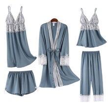 Комплект женского нижнего белья из 5 предметов одежда для сна