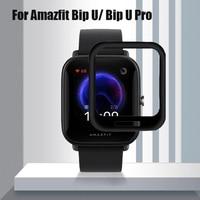 Funda protectora de fibra suave para reloj XiaoMi HuaMi Amazfit, Protector de pantalla completa para relojes Bip U Pro/Bip U