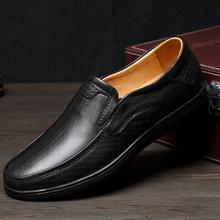Oryginalne skórzane męskie mokasyny obuwie męskie wkładane buty obuwie męskie wesele mokasyny do jazdy obuwie duże rozmiary tanie tanio MINUSIKE Podstawowe CN (pochodzenie) Prawdziwej skóry Skóra bydlęca RUBBER 1291516 Slip-on DRESS Pasuje prawda na wymiar weź swój normalny rozmiar