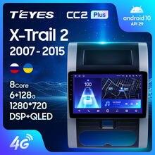 Teyes cc2l cc2 plus para nissan x-trail x trail 2 t31 2007 - 2015 rádio do carro reprodutor de vídeo multimídia navegação nenhum 2din 2 din
