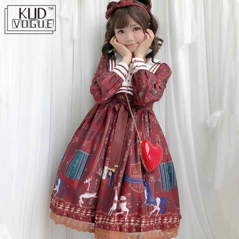 Japanese Style Girl Lolita Dress Blue Sailor Collar Kawaii Cute Girls Carousel Printed Princess Maid Costume JSK Dress Any Size