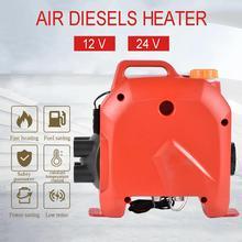 Автомобильный нагреватель 12 в 24 в 5 кВт автомобильный стояночный воздушный Дизель Топливный нагреватель 1 отверстие четыре отверстия автомобильный нагреватель для RV лодки дом на колесах грузовики с прицепом