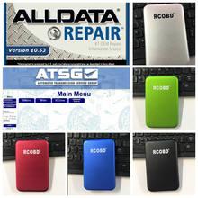 Software de reparação automática 50 in1tb hdd alldata v10.53 todos os dados e a-tsg manager mais suporte win7/8/xp