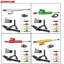 Motorcycle accessories Aluminum Adjustable Motorcycles Steering Stabilize Damper Bracket Mount Kit For KAWASAKI Z900 2017-2018 adjustable steering stabilize damper bracket mount kit for kawasaki z1000 2014 2016 2015 t6061 t6 aluminum a set cnc fxcnc