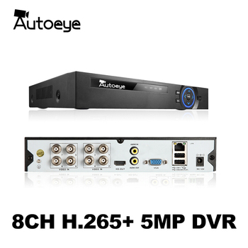 Autoeye 6in1 H.265+ 8ch/4ch AHD DVR for AHD TVI CVI 5MP 4MP 1080P 720P Camera CCTV Recorder NVR IP CAMERA Xmeye Onvif CCTV DVR