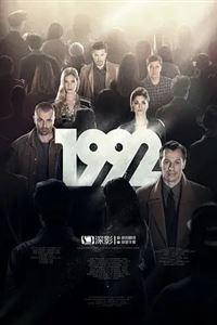 1992第一季[更新至08集]