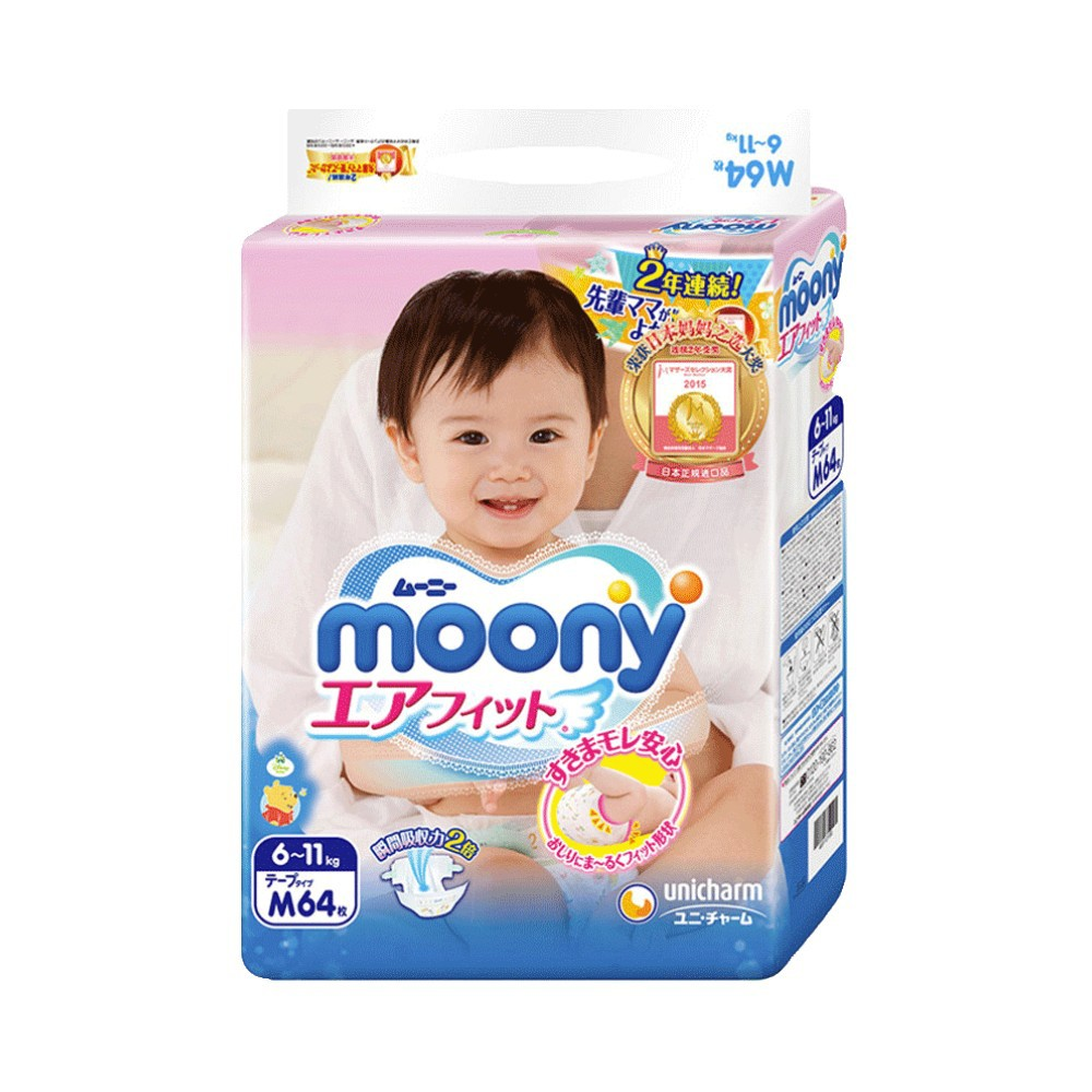 New Japanese-Style Origional Product Imported Moony Unicharm Diapers M64 PCs Medium