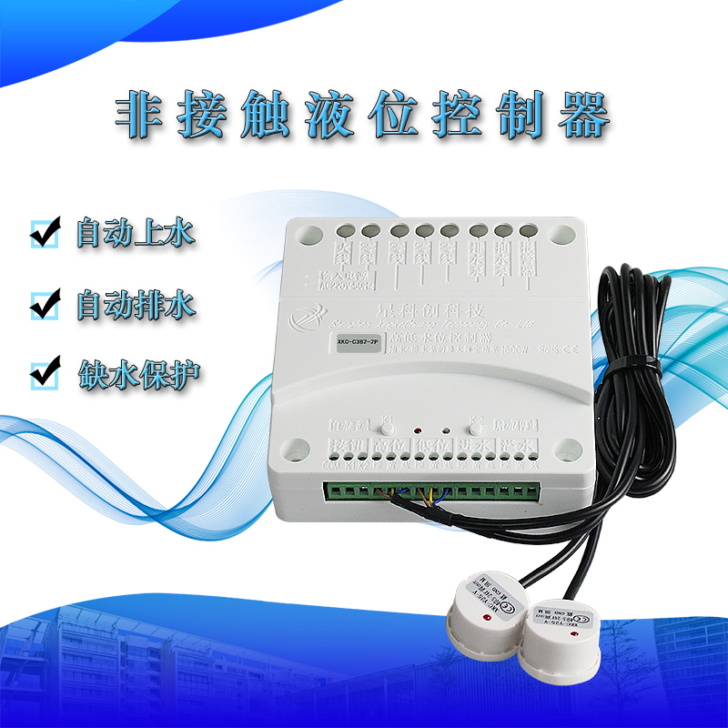 Fully Automatic Water Level Controller Water Tank Tower Fish Tank Switch Non-Contact Liquid Level Controller Water Level