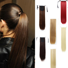 Allaosify 22 Inches Long Straight Strap-on Synthetic Ponytail with Hair Clips Hair Extension Multiple Colour Natural Pony Tail