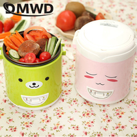 DMWD Mini Electric Rice cooker non stick liner portable multicooker 2 layer steamer multifunction cooking pot insulation 220V EU