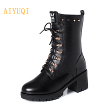 AIYUQI Women Boots Winter Mid-calf Boots Studded Women Martin Boots Genuine Leather Large Size 43 Wool Warm Motorcycle Boots women boots winter warm mid calf martin boots for women genuine leather casual shoes ladies zipper buckle motorcycle boot