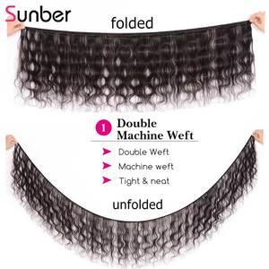 Image 2 - Sunber saç perulu vücut dalga saç demetleri ile kapatma yüksek oranlı Remy saç 3/4 demetleri ile kapatma çift makine saç atkı