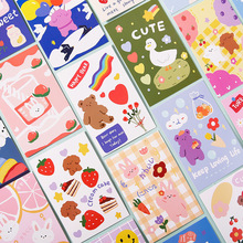 30pc Cute Animal Planet Postcard Writable Greeting Decoration Card DIY Journal Wall Sticker Photo Props Message Paper Stationery
