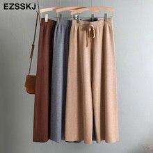 Осень зима новые толстые повседневные Прямые брюки женские свободные трикотажные широкие брюки повседневные брюки