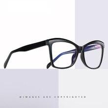 2020 novo óculos ópticos quadro azul à prova de luz óculos de prescrição titânio plástico óculos de grau