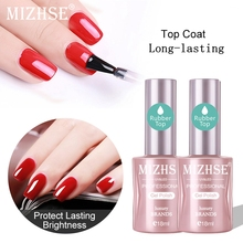 MIZHSE 18ML Nail Gel 1pc Top Coat No Wipe UV Gel Varnish Thick Rubber Top Coat For Nail Protection Hybrid Long-Lasting Manicure