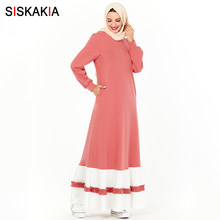 Siskakia Sweet Ladies Casual Maxi Long Dress Sweatshirts Pink White Color Block lace Design Winter Dresses 2019 Loose Plus Size(China)