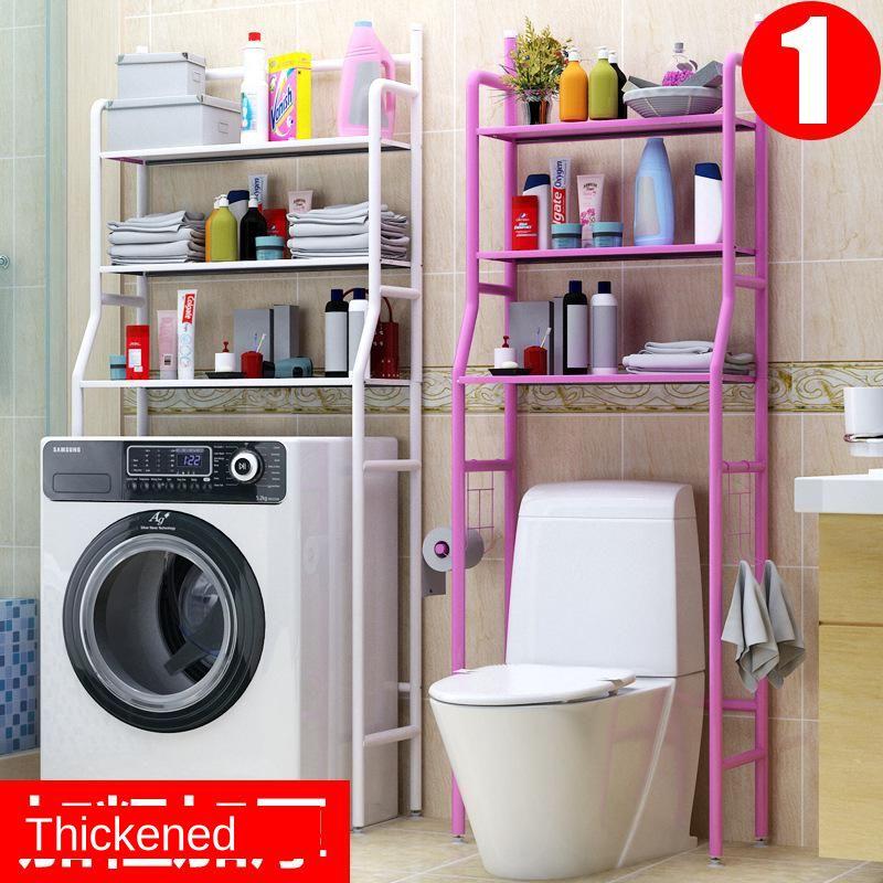 Bathroom Bathroom Shelf Wall-mounted Floor Toilet Toilet Toilet Free Punching Washing Machine Washbasin Storage Rack JC036