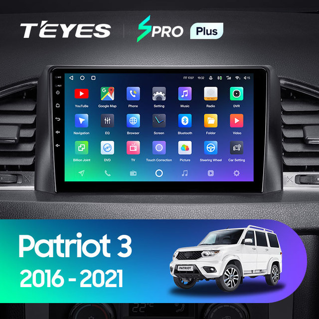 TEYES SPRO Plus Штатная магнитола For УАЗ Патриот УАЗ-3163 рестайлинг For UAZ Patriot 3 2016 2021 Android до 8-ЯДЕР до 6 + 128ГБ 16*2EQ + DSP 2DIN автомагнитола 2 DIN DVD GPS мультимедиа автомобиля головное устройство 2