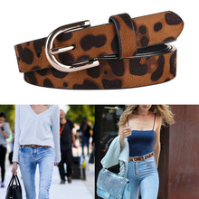 Droppshiping Leopard Print PU Belt Metal Buckle for Women Girls Students Jeans Shorts Ladies Dress J55
