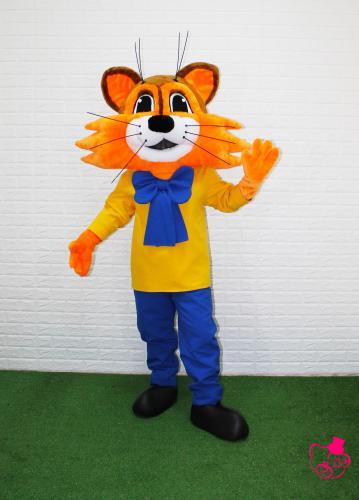 Leopold poupée mascotte costume animal poupée mascotte costume pour adulte Halloween fête événement
