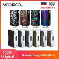 Boîte originale VOOPOO glisser 2 177W TC MOD E cigarette et glisser 157W boîte Mod Vape avec nous gène puce Vape Mod VS VOOPOO VINCI Mod Kit