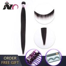 NY Straight Hair Bundles Brazilian Bundles Human Hair Bundles Extension Natural Color Non-Remy Hair 8-30 Inch 1 Pieces Deals