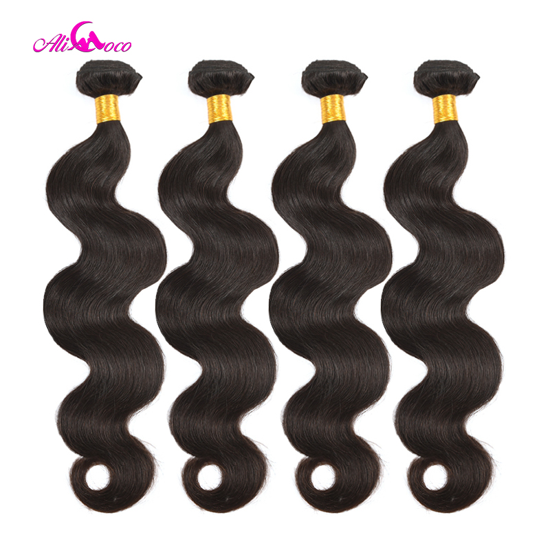 Ali Coco Brazilian Body Wave 4 Bundles Natural Color/ #2/ 1/4/27 Brazilian Hair Weave Bundles Non Remy Human Hair Extensions