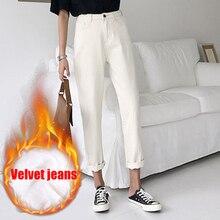 Tataria/джинсы-шаровары для женщин, свободные винтажные шаровары, бежевые женские джинсы, брюки с высокой талией, хлопковые джинсы для женщин, Джинсы бойфренда