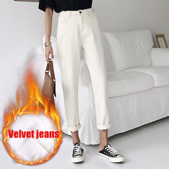 Tataria Jeans Harem dla kobiet luźne Vintage Harem beżowe spodnie jeansowe damskie wysokiej talii bawełna Jean kobiece chłopaka Denim tanie i dobre opinie COTTON Poliester Pełnej długości YYJ0701 Wysoka Zipper fly Na co dzień Zmiękczania Harem spodnie REGULAR light Kobiety