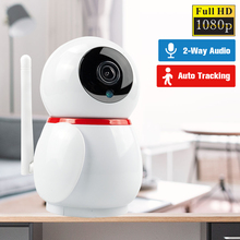 Defeway HD 1080P Smart Kamera Home Mini Wifi Kamera Zwei wege Audio Wifi IP Kamera Nachtsicht Video Kamera überwachung Kamera