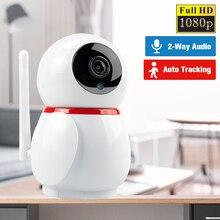 Defeway HD 1080P กล้องสมาร์ทหน้าแรก WiFi กล้องสองทางเสียง WiFi IP กล้อง Night Vision วิดีโอกล้องกล้องเฝ้าระวัง