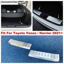 Защитная панель заднего бампера для багажника автомобиля отделка