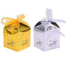 20 個ゴールドイードムバラクキャンディーボックス好意ボックス diy の紙のギフトボックスハッピーイスラム教徒 al fitr eid ラマダンの装飾パーティー用品