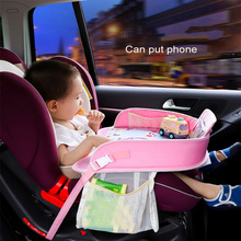 Stroller-Holder Table-Tray Car-Accessories Car-Safety-Seat-Tray Kid Desk Baby Kids Multifunctional