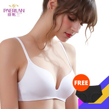 PAERLAN Fall Wire Free Push Up Sexy Thin Three Quarters 3/4 Cup Bra  None Comfortable Seamless One Piece Solid Women Underwear