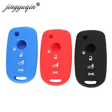 jingyuqin 50pcs Silicone Car Key Case For Fiat 500X Toro Nuovo Grazie 4BTN Flip Rubber Auto Remote Fob Cover Protector Bag
