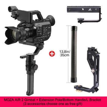 DIGITALFOTO Moza Air 2 Maxload 4.2KG DSLR Camera Stabilizer 3 Axis Handheld Gimbal for Canon Nikon PK DJI Ronin S Zhiyun Crane 2 - DISCOUNT ITEM  0% OFF All Category