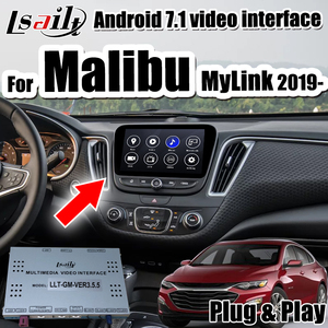 Lsailt Android 7.1 Multimedia